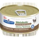 Hills Feline Metabolic Dosenfutter 1x 156g