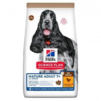 Hills Science Plan No Grain Mature Adult Hundefutter
