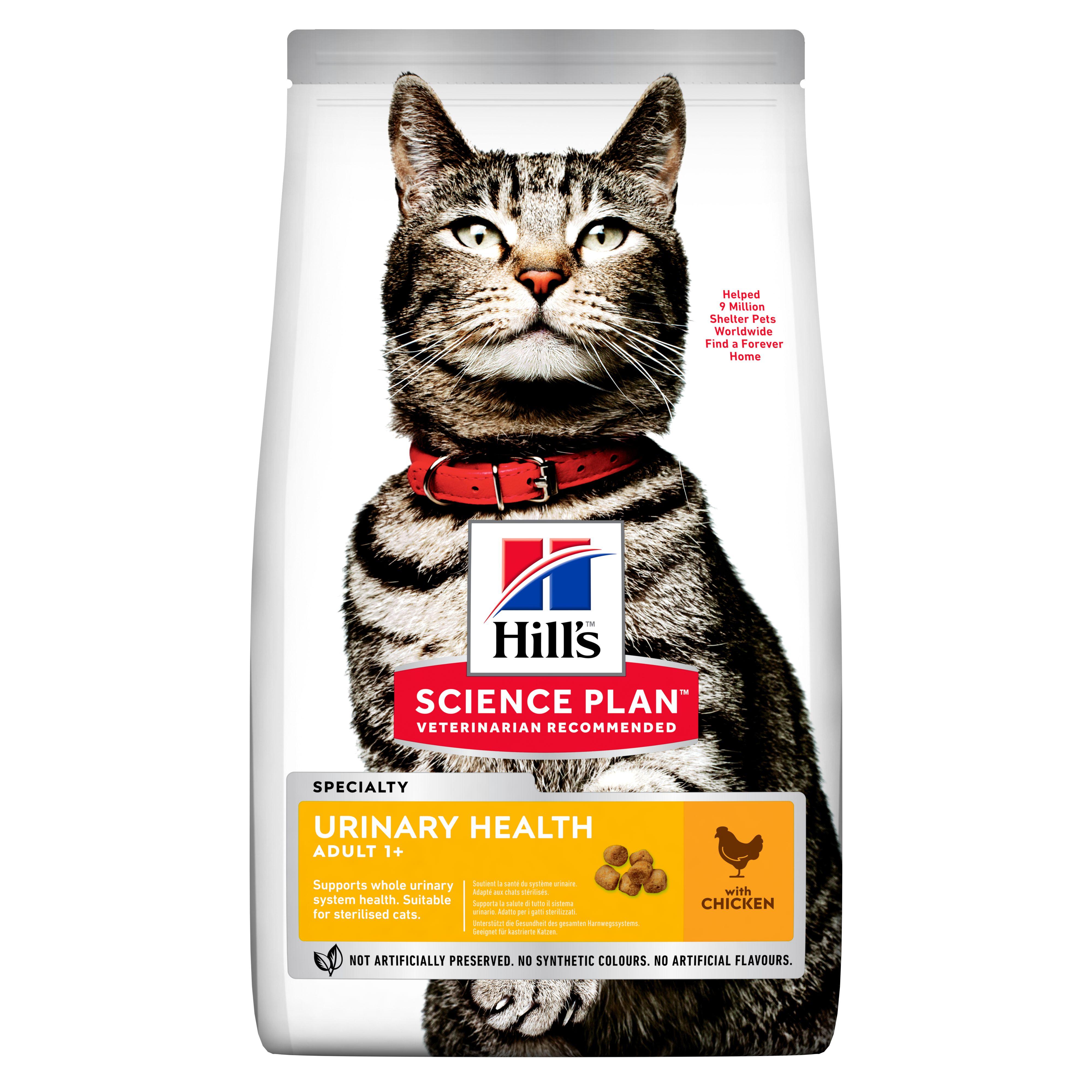 Hills Feline Science Plan Adult Urinary Health